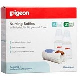 PIGEON Botol PP KP4 Mix With S-Type Silicone Nipple [PR010311]